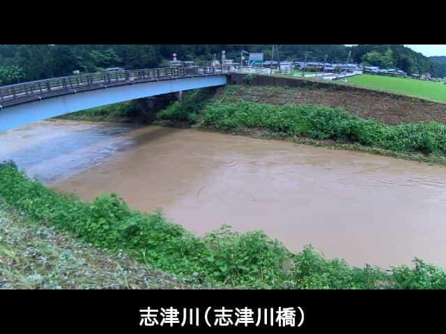 志津川-志津川橋
