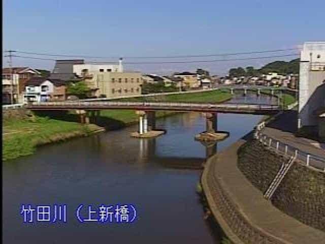 竹田-上新橋