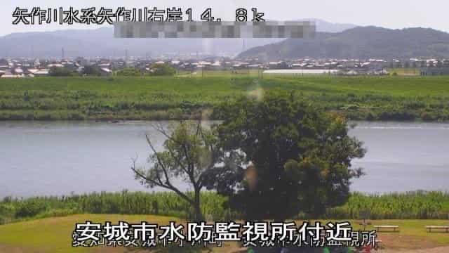 矢作川-安城市水防監視所