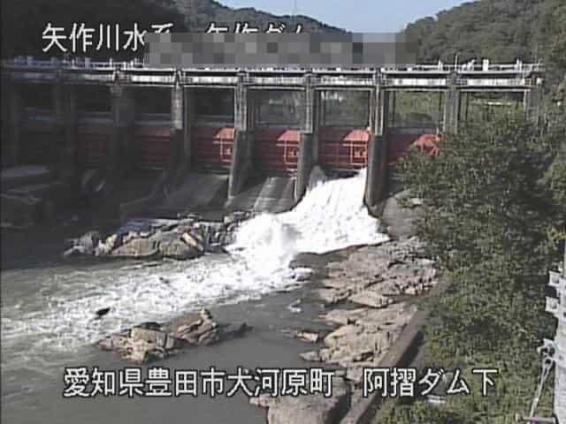矢作川-阿摺ダム