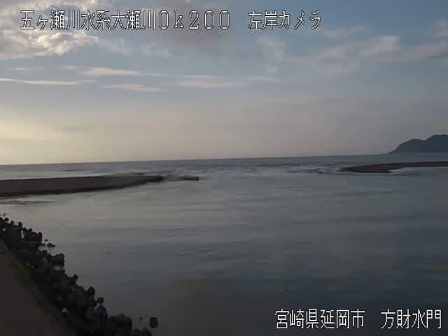 五ヶ瀬川-方財水門