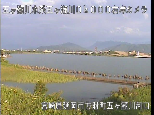 五ヶ瀬川河口