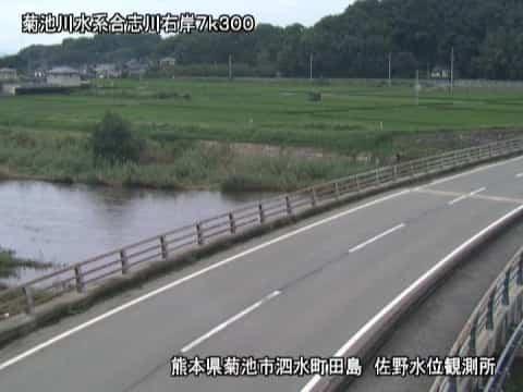 合志川-佐野橋