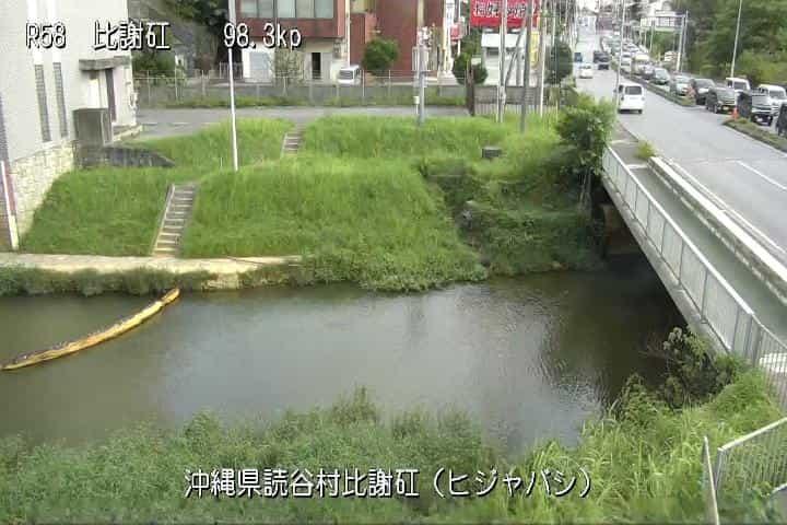 国道58号-読谷村比謝矼付近