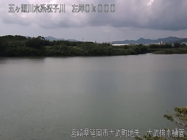 祝子川-大武排水樋管付近
