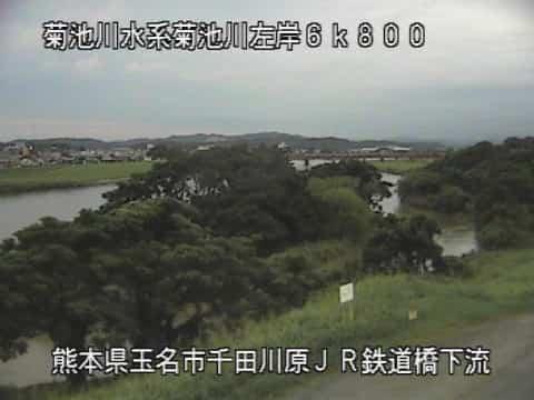 菊池川-JR鉄道橋下流