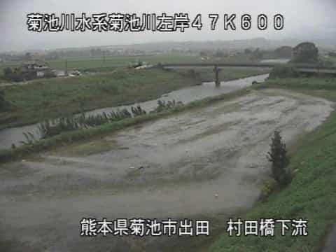 菊池川-村田橋下流付近