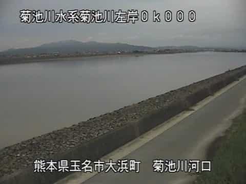 菊池川河口