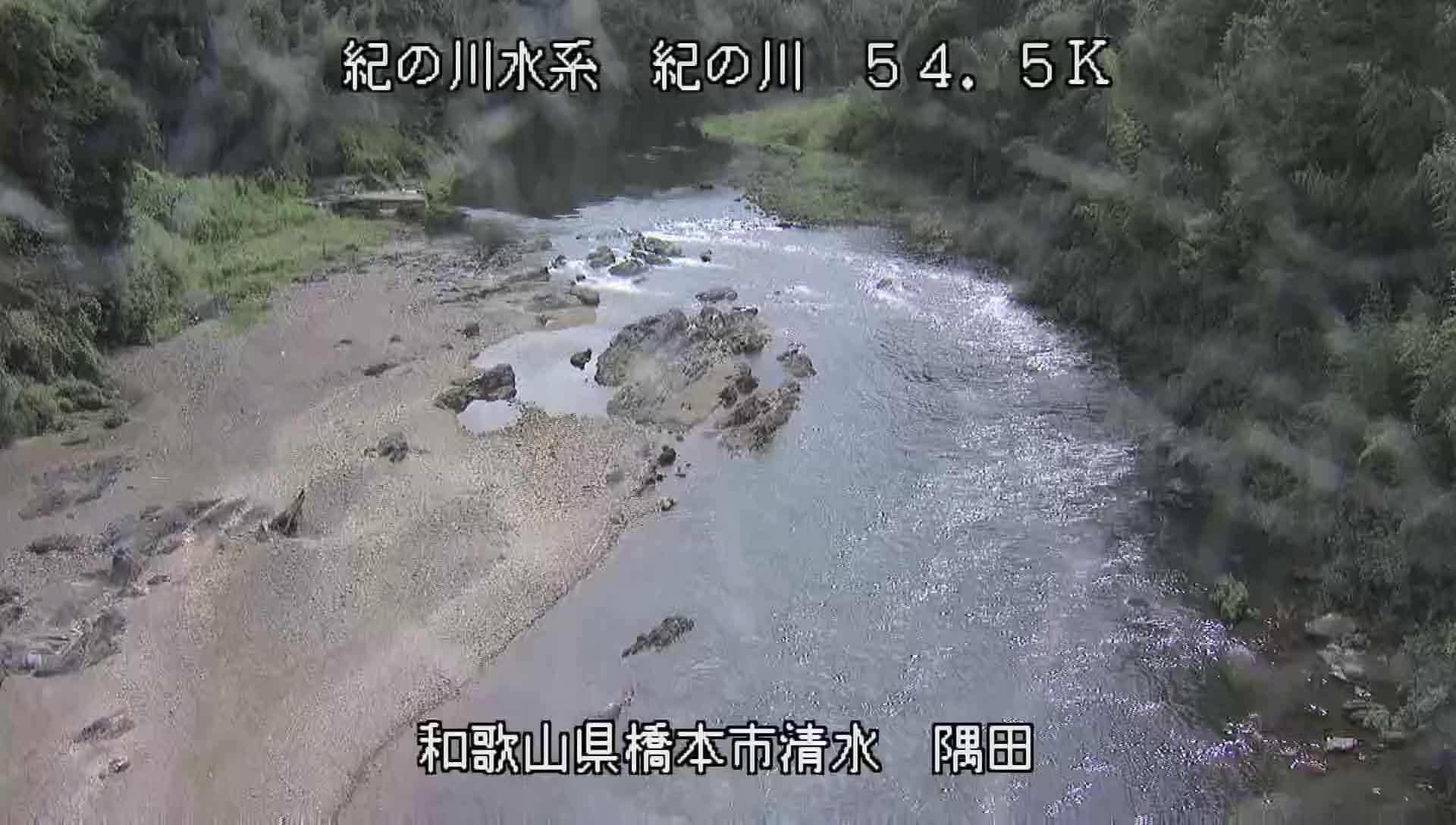 紀の川-橋本市