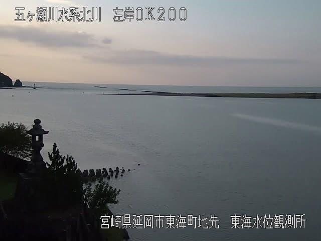 北川-東海水位観測所