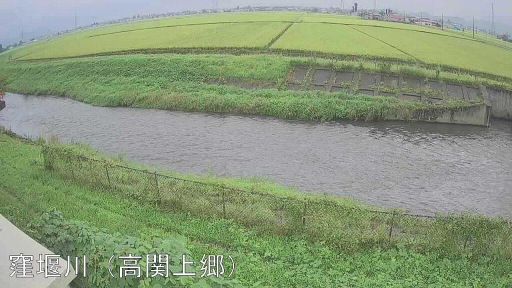 窪堰川-高関上郷