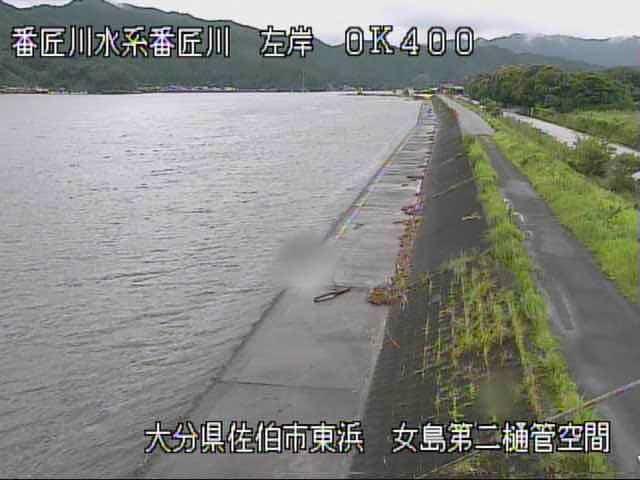 番匠川-女島第二樋管