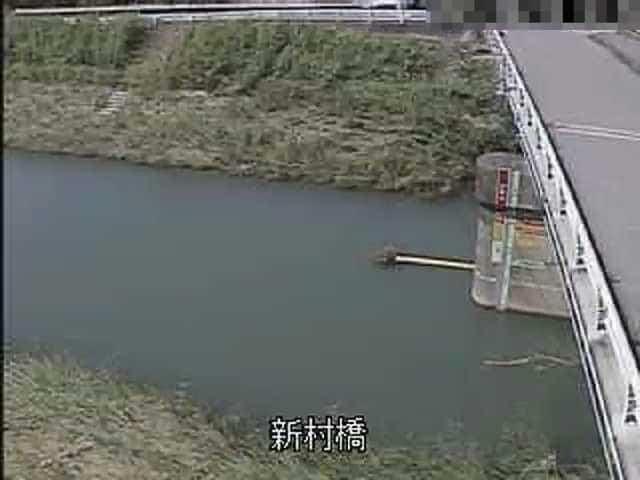 沖端川-新村橋