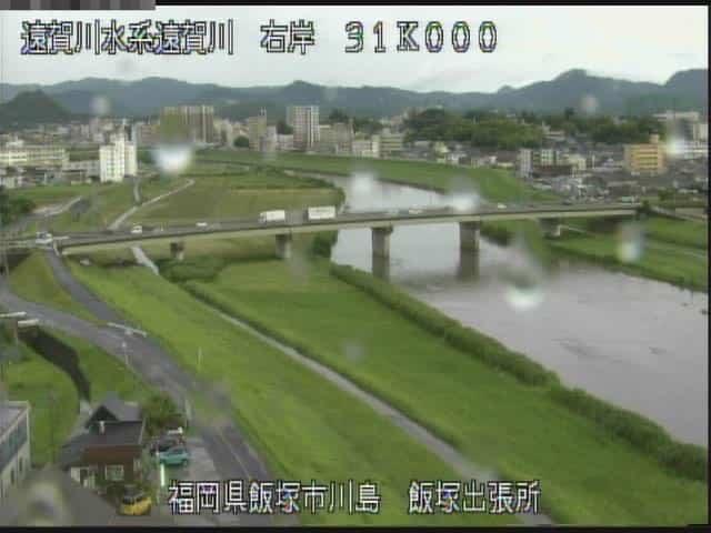 遠賀川-飯塚大橋