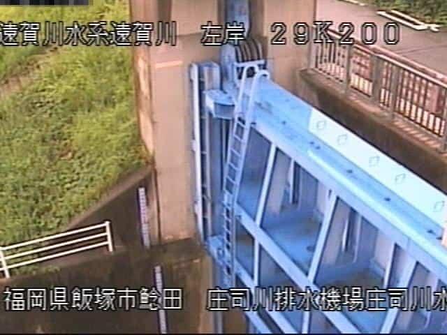 遠賀川-庄司川水門(庄司川排水機場)