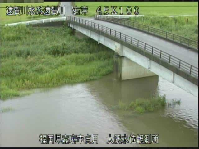 遠賀川-上西郷橋(大隈水位観測所)付近