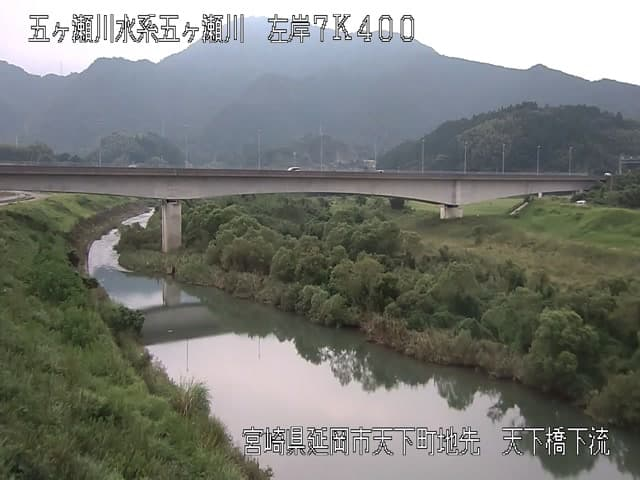 五ヶ瀬川-天下橋
