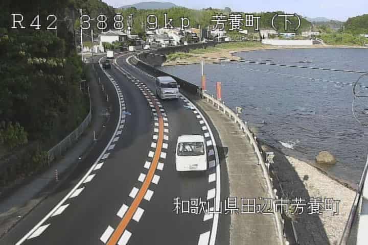 国道42号-芳養町付近