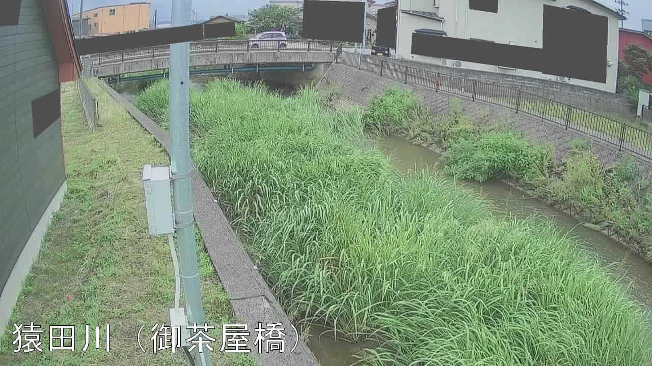 猿田川-御茶屋橋