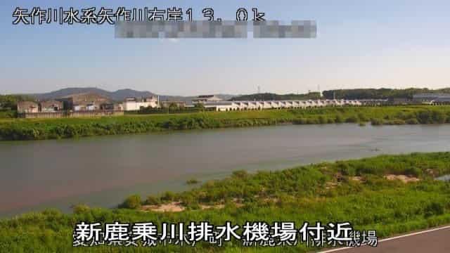 矢作川-新鹿乗川排水機場